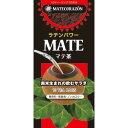 マテコラソン マテ茶ブラック 1.7g×10ティーバッグ