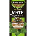 マテコラソン マテ茶グリーン 1.5g×10ティーバッグ