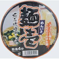 麺壱 極み 味噌ラーメン 83g ゲンキーオリジナル