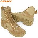 サバゲー ブーツ CRISPI クリスピー SWAT DESERT GTX タクティカルブーツ COYOTE サバゲー