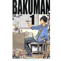 全巻 バクマン。 全20巻 セット ジャンプコミックス コミックス / 小畑健 大場つぐみ