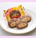 鹿児島黒豚横丁アーモンドクッキー30枚入鹿児島土産