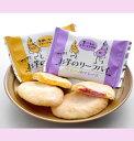 鹿児島の安納芋&紫芋を使用サクサクお芋のリーフパイ 24枚入り鹿児島土産