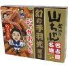 スマイルーリンク 世界の山ちゃん幻の手羽先風味ジャガおかき 23gX6