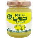 スマイル-リンク 関東・栃木レモンスプレッド 140g