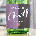 大澤酒造 明鏡止水 純米大吟醸 720ml