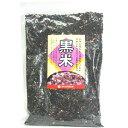 黒米(500g)