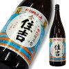住吉 特別純米酒 金 1.8L