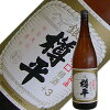 樽平 純米酒 銀 1.8L