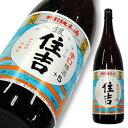住吉 銀 特別純米酒 +5 1.8L