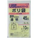 サンスクリット USE透明厚口ポリ袋45L 10P