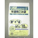 USE 東京23区半透明ごみ袋 45L 10P