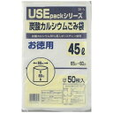 USE 26-A炭カルごみ袋45L 50P