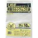 サンスクリット 炭酸カルシウム手提げゴミ袋 30L 50P