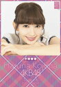 AKB48 卓上 小嶋陽菜 2015年カレンダー