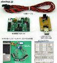 共立電子産業 20軸サーボモータコントローラ:WR-MSXX