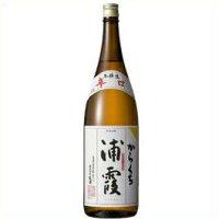 浦霞 本醸造 辛口 1.8L