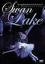 白鳥の湖/DVD/PCBX-50549