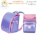 KYOWA/協和 03-04768 軽量ワイドモデル フローラ 女の子用 パールラベンダー×パールピンク