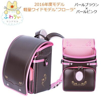 KYOWA/協和 03-04769 軽量ワイドモデル フローラ 女の子用 パールブラウン×パールピンク