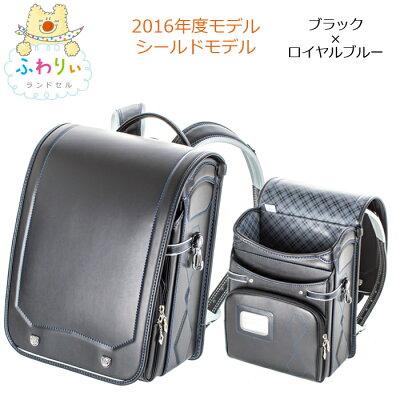 OWA/協和 ふわりぃランドセル 03-03901 シールドモデル