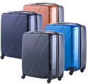 (エミネント) EMINENT スーツケース マックスキャビン 50cm 40L