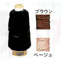 エクステ専用糸ゴム(550m)大 茶