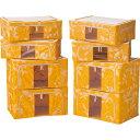 LOCK&LOCK LOCK&LOCK リビングボックス8点セット オレンジ SUN515YS8