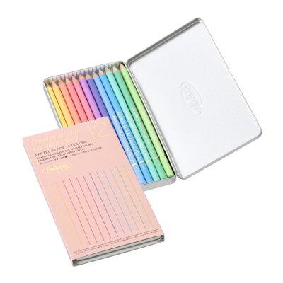 ホルベイン ホルベイン 色鉛筆12色パステルトーンセット