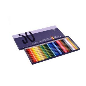 ホルベイン アーチスト色鉛筆 OP935