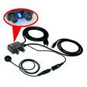 アドニス電気(ADONIS DENKI) PTT分離無線スイッチボックス (品番)BS-S18 ( I )