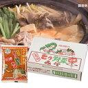 まつや ピリ辛 とり野菜みそ 200X12