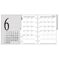 2019年 Petit PAGEM プチ・ペイジェムmini6サイズ リフィール P056 P-0561月始まり 月間 メモインデックス付