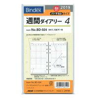 能率 19 4月 BD024 バーチカル