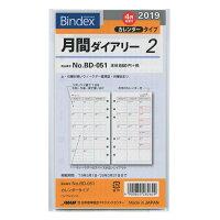 能率 19 4月 BD051 カレンダー