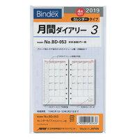 能率 19 4月 BD053 カレンダー