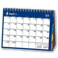 能率18 4月U251 カレンダー