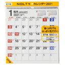 能率 1月始まり カレンダー C118