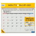 能率 1月始まり カレンダー C241