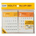 能率 1月始まり カレンダー C249