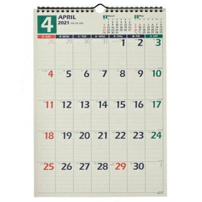 能率21 4月始まり カレンダー U128