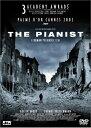 戦場のピアニスト/DVD/ASBY-2361