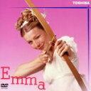 エマ/DVD/ASBY-5058