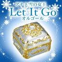 アンチモニー オルゴール スクエア型 宝石箱 シルバー&ゴールド 〓Let It Go! ありのままで〓 アナと雪の女王より