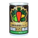 ミリオン 緑黄色野菜ジュース 350 160g
