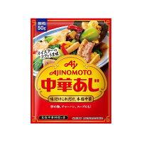 味の素 「中華あじ」50g袋