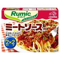 味の素 Rumic ミートソース用