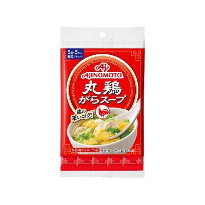 味の素 丸鶏がらスープ 5gスティック5本入袋