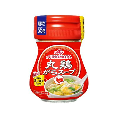 味の素 丸鶏がらスープ 55g瓶