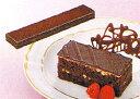 味の素 味の素冷凍食品 GFフリーカットケーキ オペラ